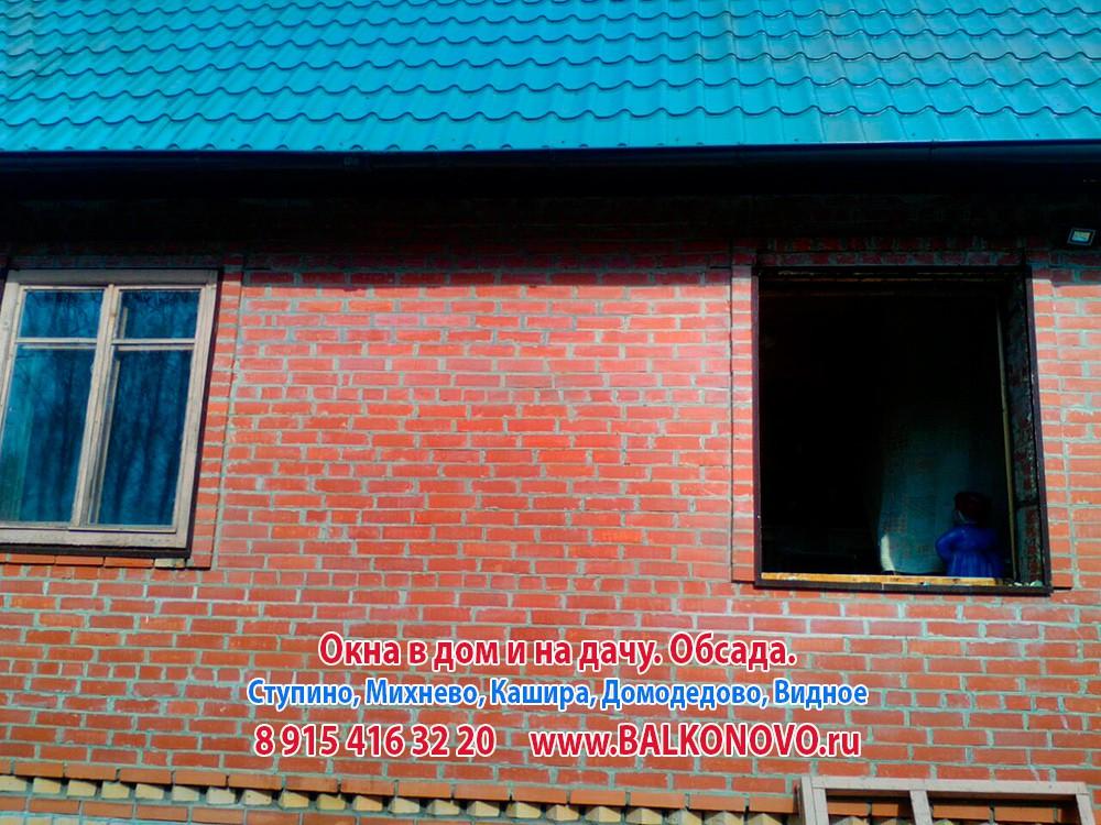Пластиковые окна в Жилево (Ступинский район)