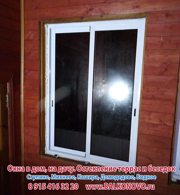 Алюминиевые раздвижные окна на веранде, беседке, террасе - Ступино, Кашира, Домодедово, Видное, Михнево