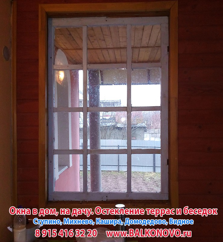 Окна на террасу, веранду, беседку в Ступино, Домодедово, Михнево, Кашире