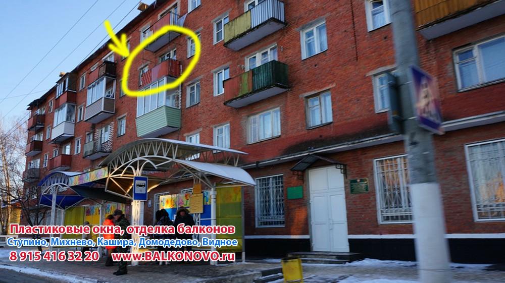 Отделка, остекление и ремонт балконов в Ступино