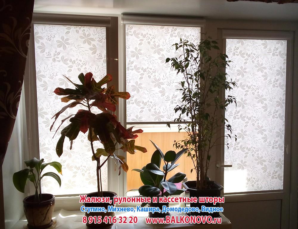 Кассетные рулонные шторы на окна