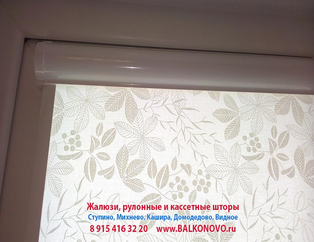 Кассетные рулонные шторы на окна, рольшторы, роллеты