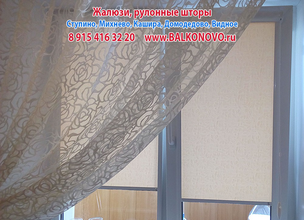 Рулонная штора на окно в кухне