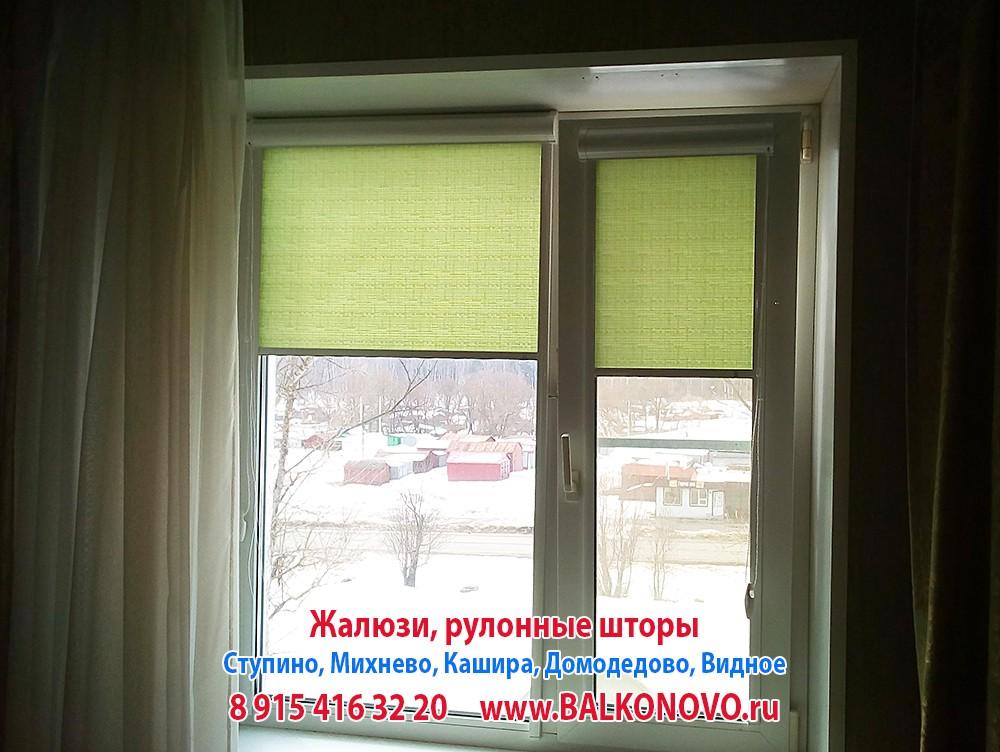 Рольшторы на окне в спальне - Новое Ступино