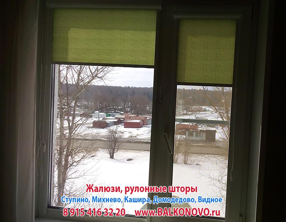 Рольшторы на окне в спальне
