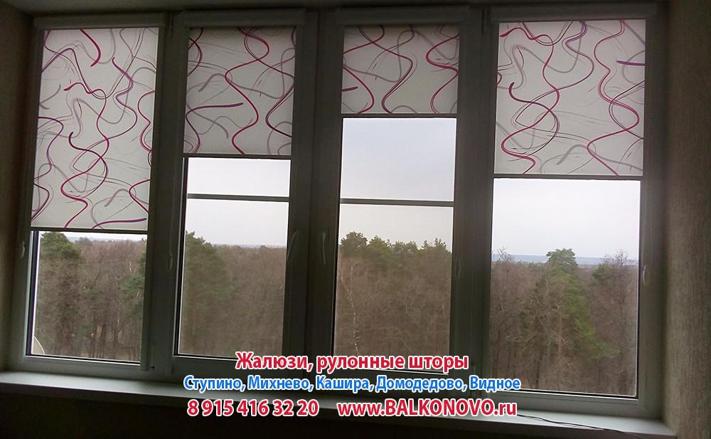 Рулонные шторы на окне лоджии