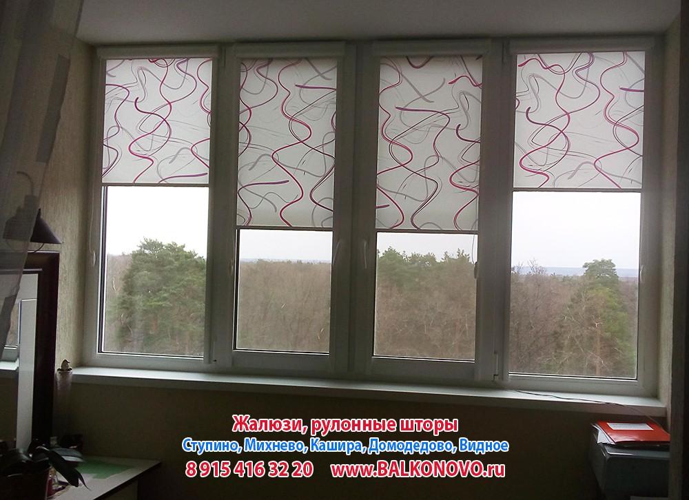 Рулонные шторы на окне в лоджии в Ступино