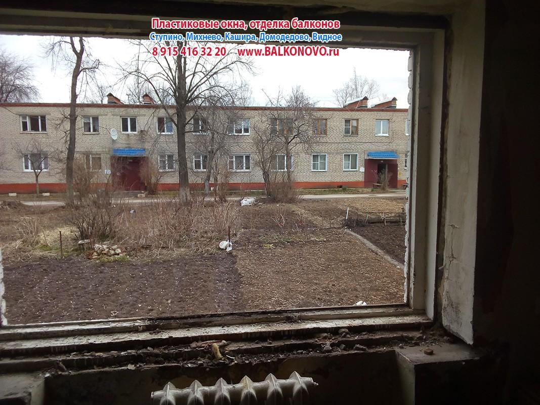 Установка пластиковых окон в Большом Алексеевском (Ступино)