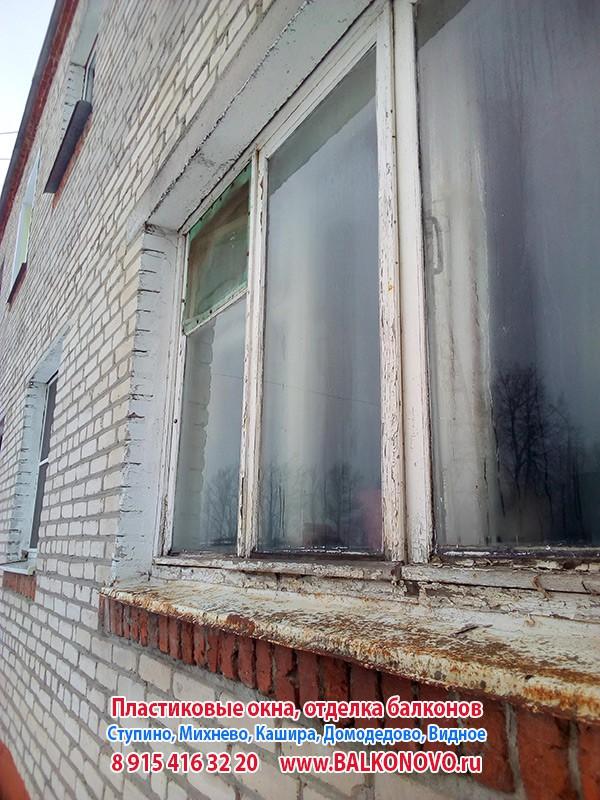 Пластиковые окна в Большом Алексеевском (Ступино, Ступинский район)