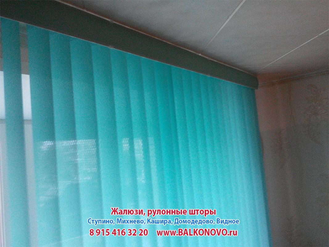 Вертикальные жалюзи на окно в комнате - Кашира