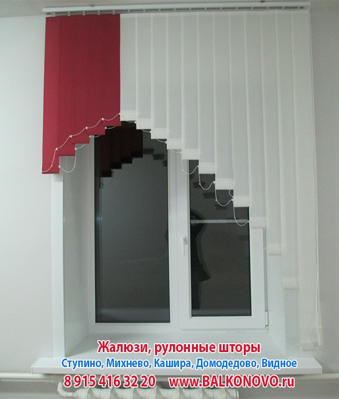 Вертикальные жалюзи в школе - Ступино