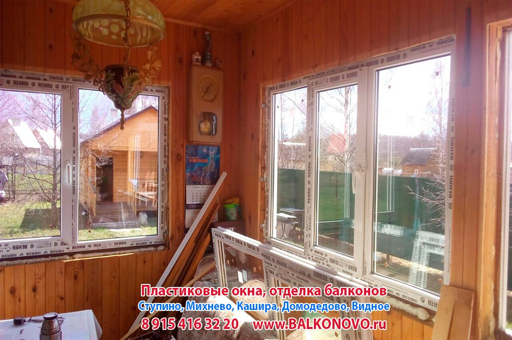 Установка пластиковых окон в дом с сайдингом - Шугарово (Ступино, Ступинский район)