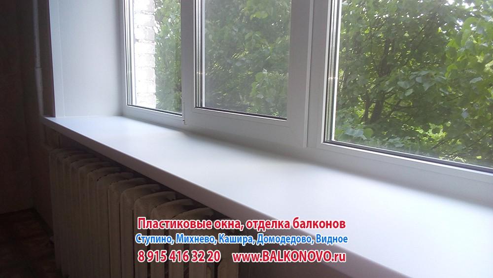 Установка пластикового окна в Михнево - общежитие