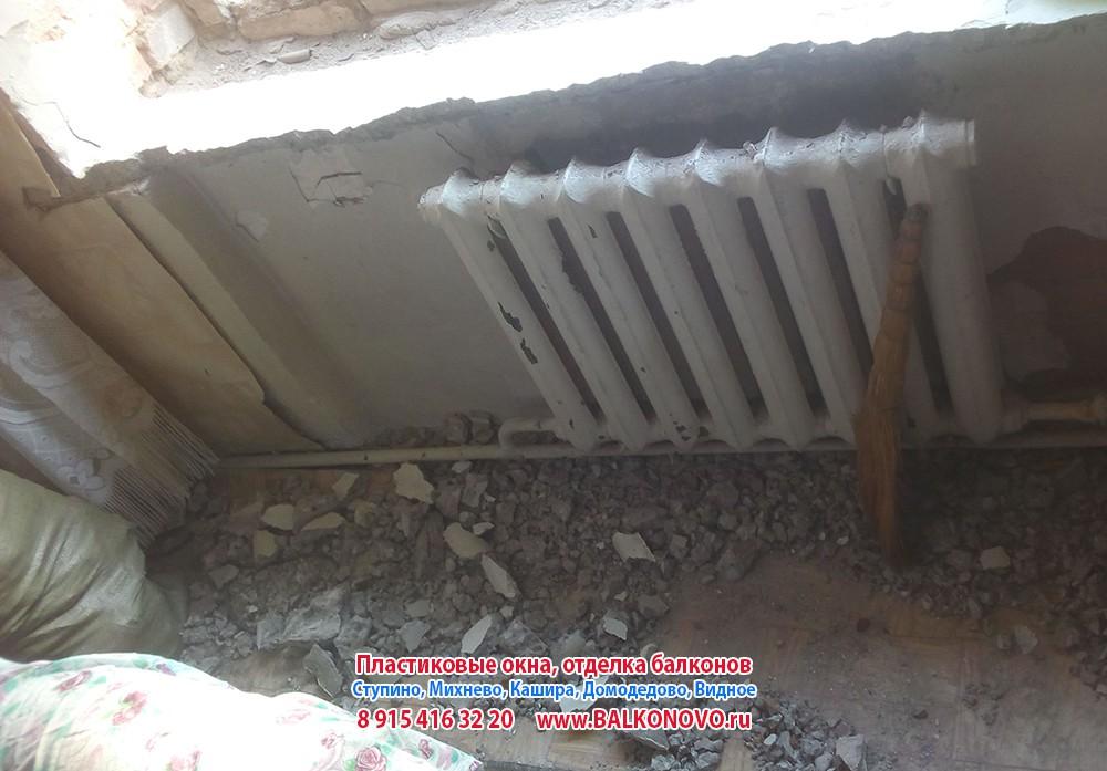 Установка пластикового окна в Ступино (хрущевский дом)