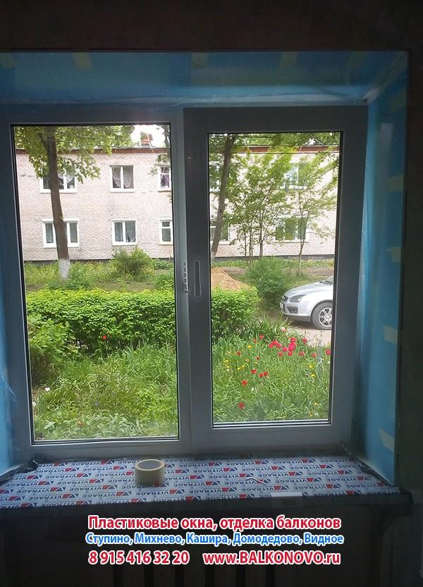 Пластиковые окна в хрущевском доме - Ступино