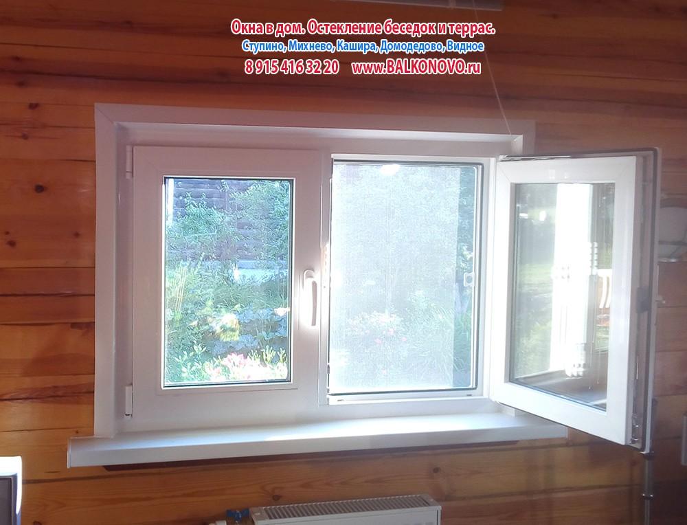 Остекление пластиковыми окнами дома в Малино
