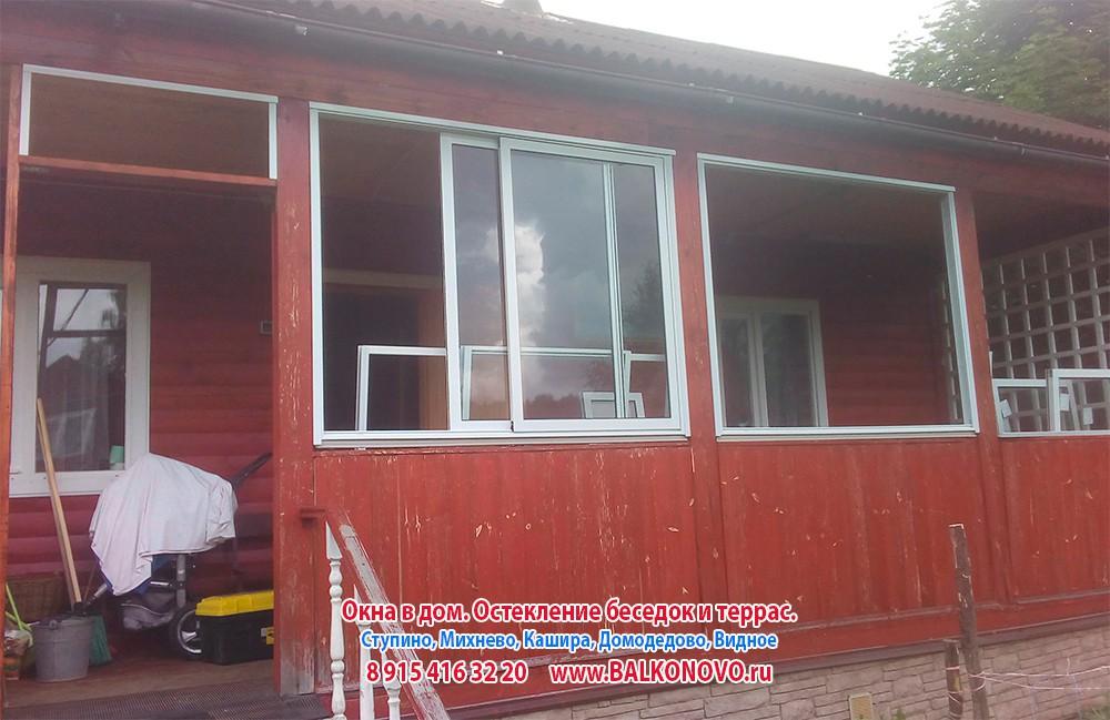 Остекление террасы (веранды) алюминиевыми раздвижными окнами в Вельяминово (Домодедово)
