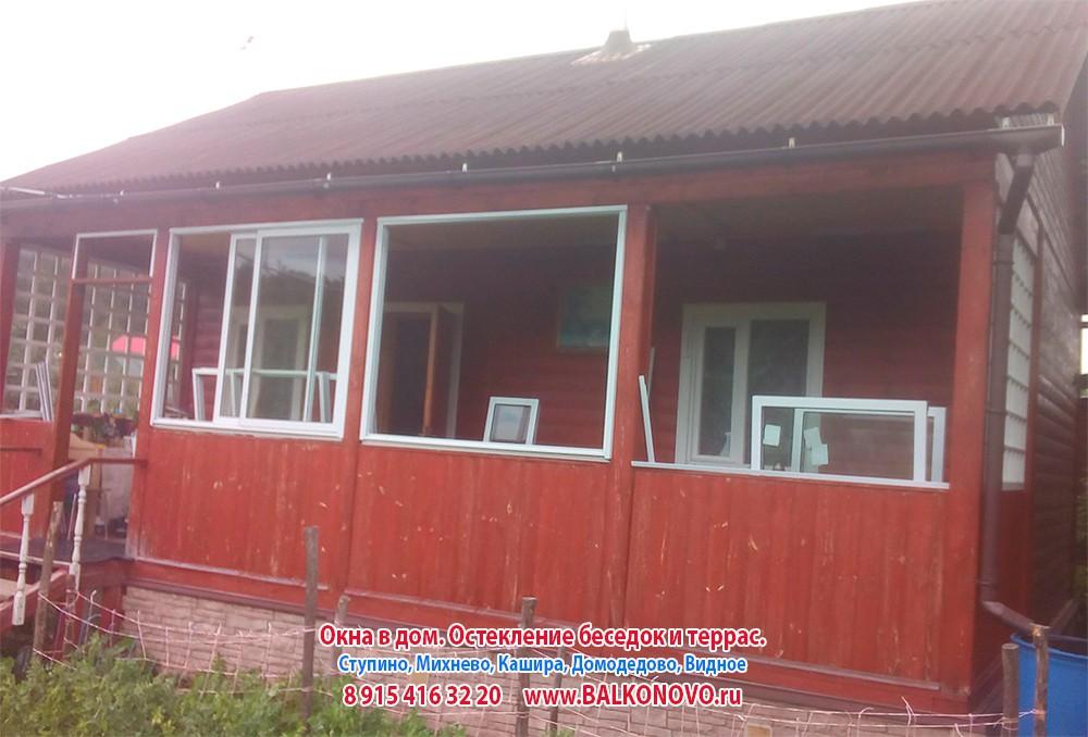 Алюминиевые окна на террасе (веранде) в Вельяминово (Домодедово)