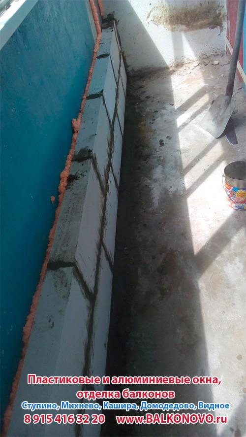 Отделка и остекление балкона пластиковыми окнами в Малино (Ступино)