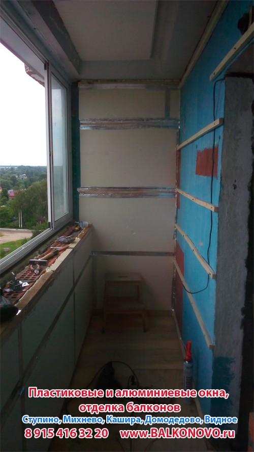 Остекление пластиковыми окнами балкона в Малино (Ступино)