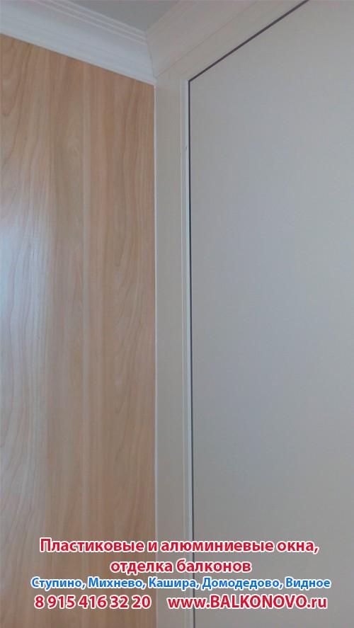 Отделка и остекление балкона в Малино (Ступино)