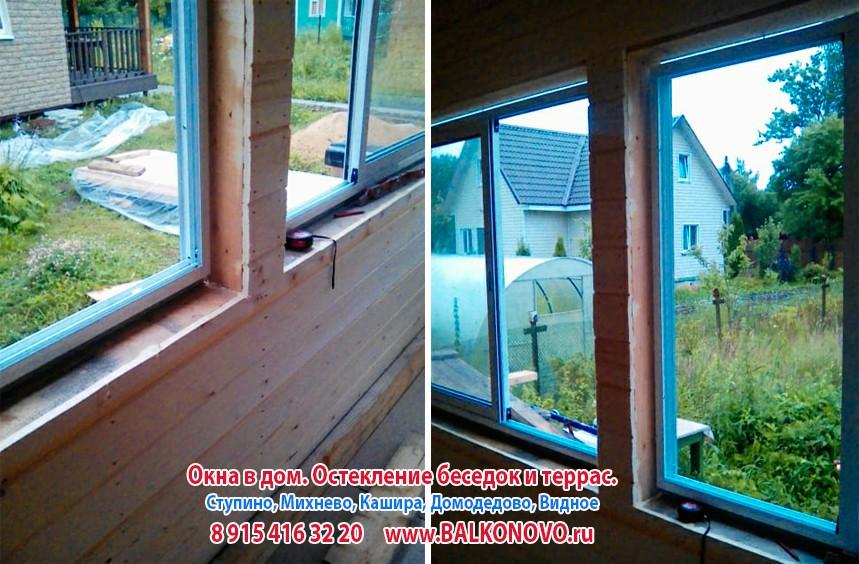Остекление беседки в Барыбино алюминиевыми раздвижными окнами