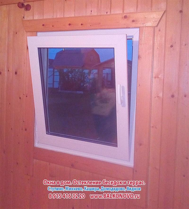 Окна в Барыбино