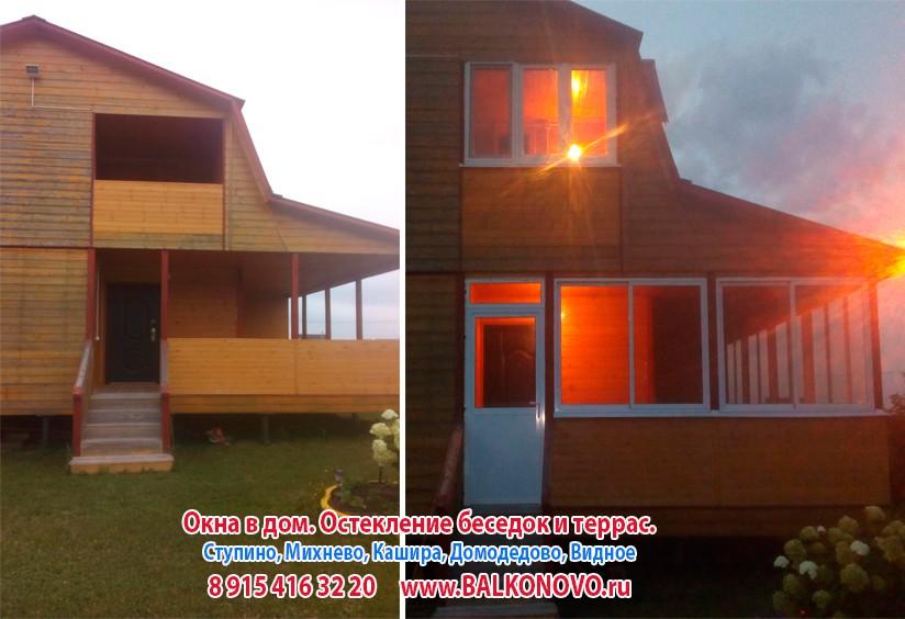 Алюминиевые раздвижные окна в Барыбино