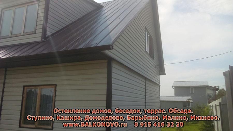 Установка пластиковых окон в доме - Хатунь