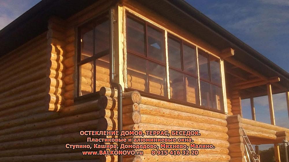 Остекление террасы в Озерах алюминиевыми раздвижными окнами
