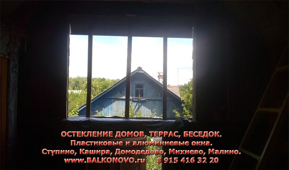 Установка пластикового окна в крыше - Семеновское (Ступино)