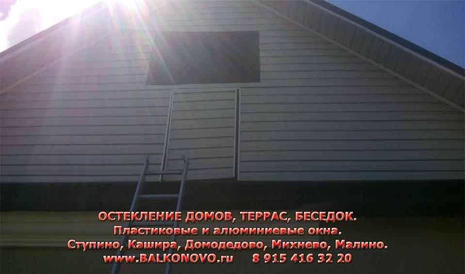 Пластиковое окно в мансарде - Семёновское (Ступино)