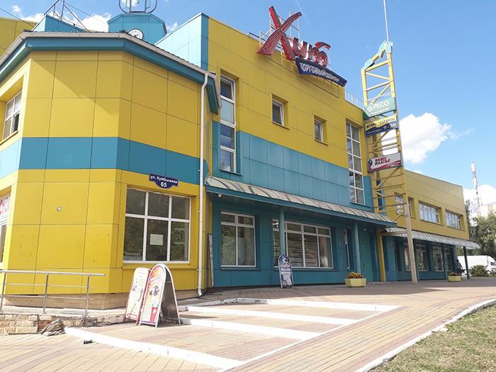 Балконово ру (BALKONOVO.ru) - пластиковые окна и остекление балконов в Ступино