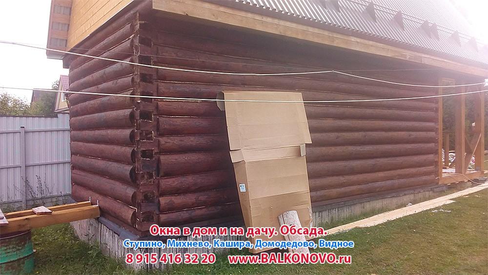 Обсада (окосячка) в деревяннном доме - Серпухов