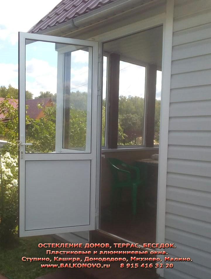 Остекление алюминиевыми окнами террасы в с. Семёновское (Ступино)