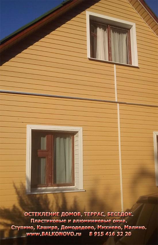 Остекление пластиковыми окнами дома в Растуново