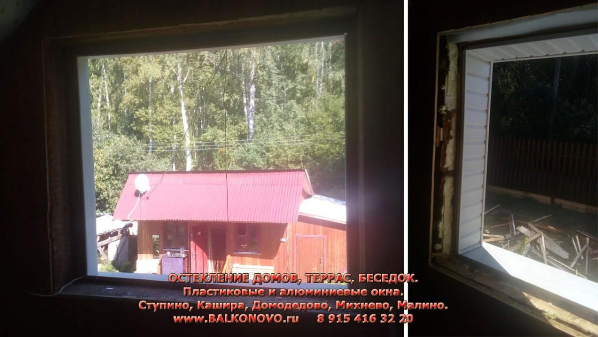 Остекление пластиковыми окнами REHAU дома в Растуново (Домодедово)