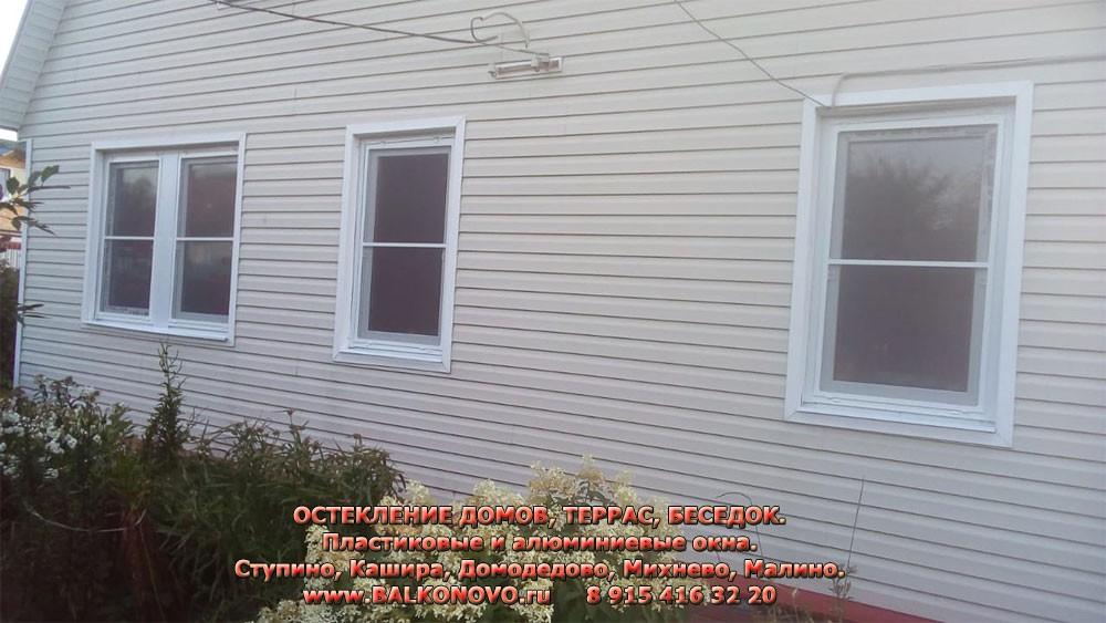 Пластиковые окна REHAU в доме в Каверино (Ступино)