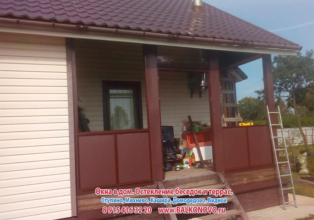 Остекление алюминиевыми раздвижными окнами террасы в Дубнево (Ступино)