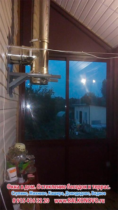 Остекление террасы алюминиевыми раздвижными окнами - Дубнево (Ступино)