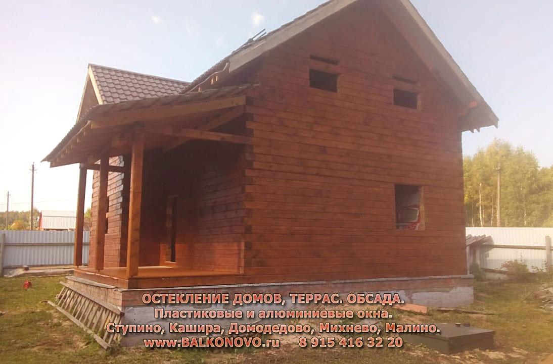 Обсада (окосячка) в доме - Домодедово