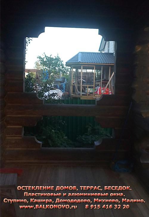 Остекление алюминиевыми окнами террасы в Хатуни (Ступинский район)