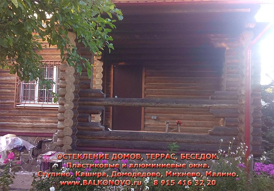 Остекление алюминиевыми окнами террасы в Хатуни (Мтупинский район)