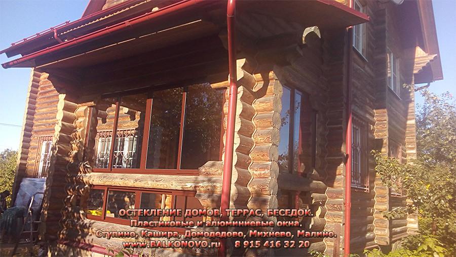 Остекление алюминиевыми окнами террасы в с. Хатунь (Ступино)