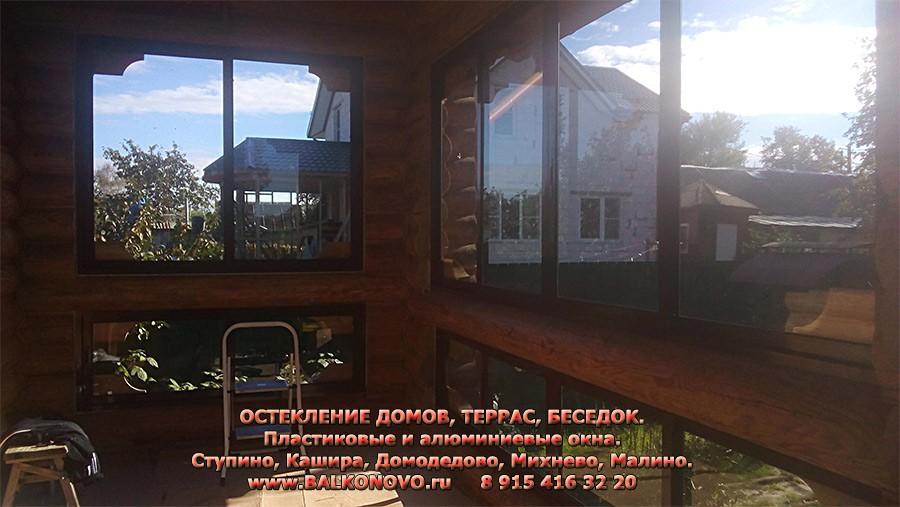 Остекление алюминиевыми окнами террасы в Хатуни (Cтупинский район)