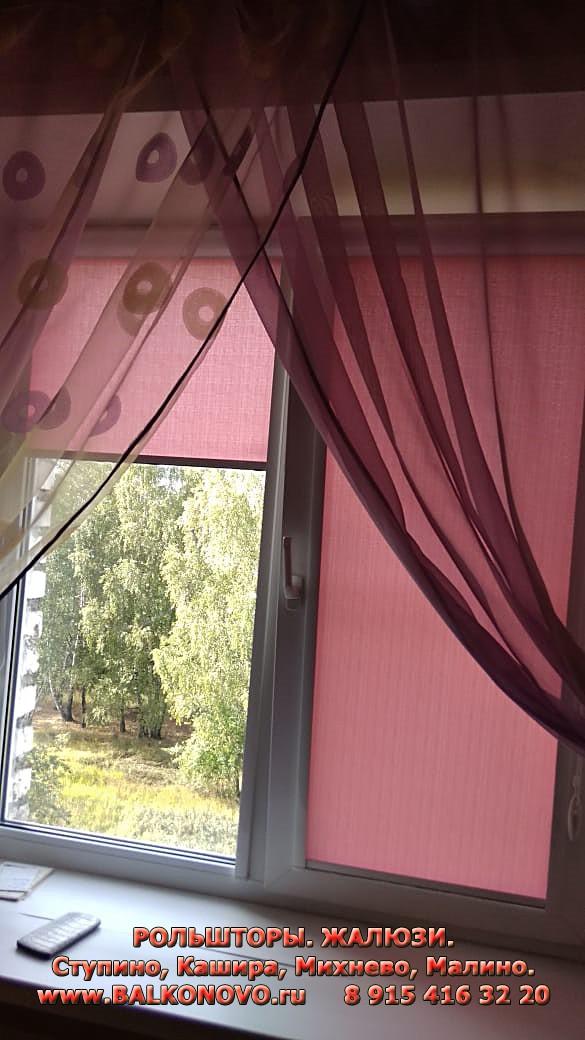 Рольшторы (рулонные шторы) на окно - установка в Малино (Ступино)