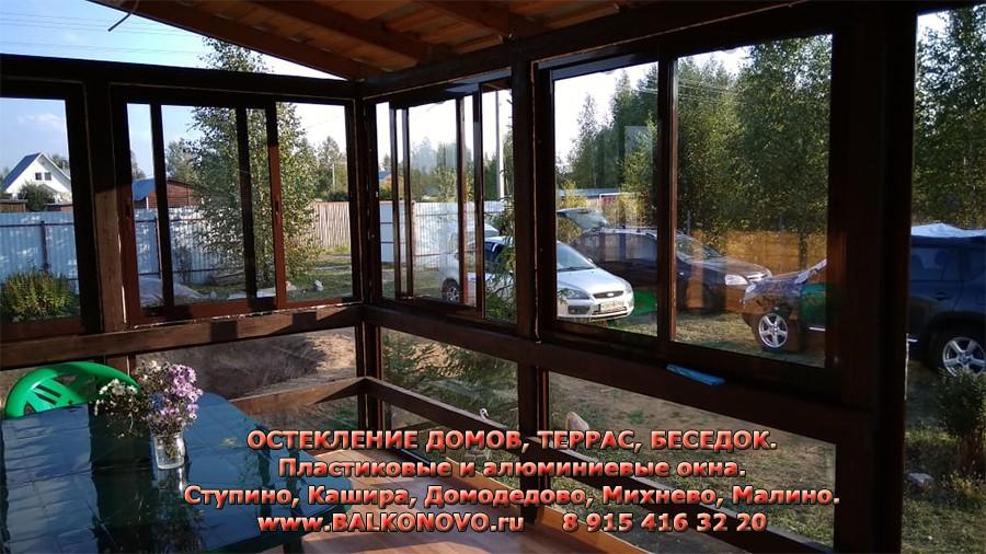 Алюминиевые окна на террасе в Ожерелье - застеклить террасу