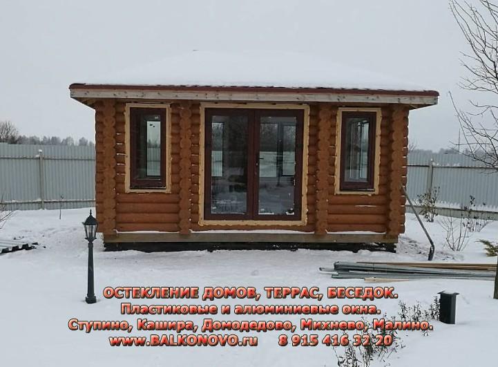 Пластиковые цветные (ламинированные) окна в беседку - Михнево Ступинский район