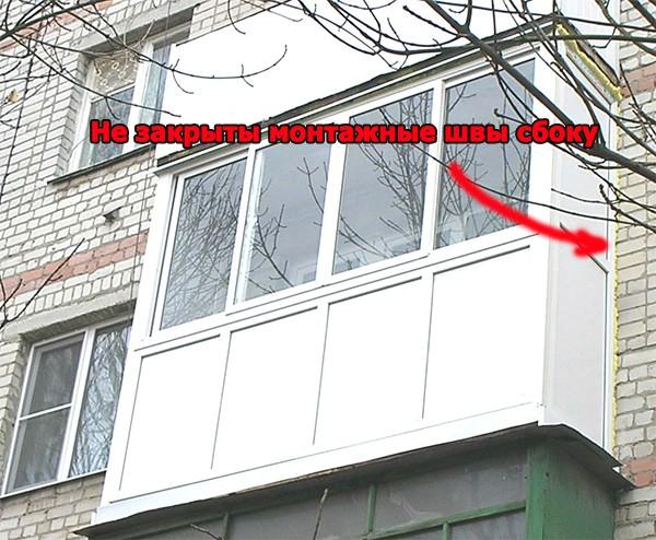 Ошибки при остеклении балконов