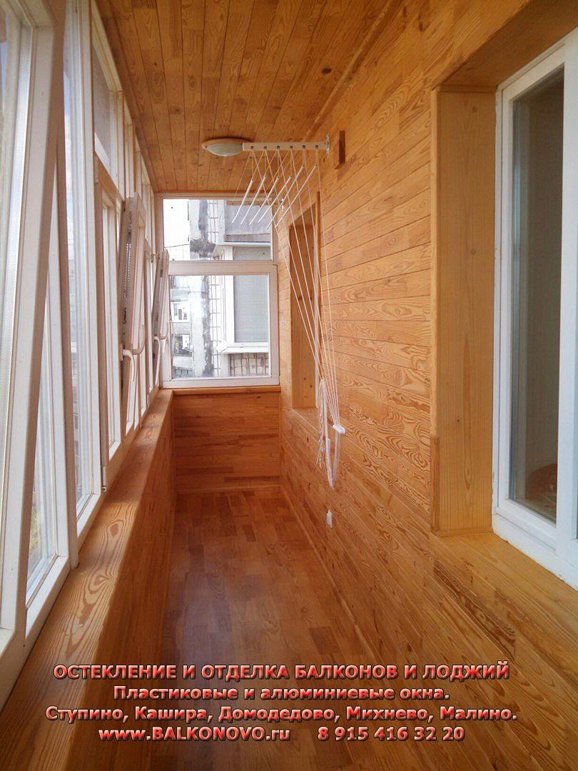 Внутренняя отделка балкона в Ступино
